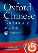 Oxford Chinese Dictionary (English-Chinese Chinese-English)