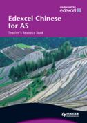 Edexcel Chinese for AS - Teacher's Resource Book
