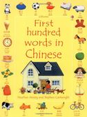 First Hundred Words in Chinese - Usborne First Hundred Words Series