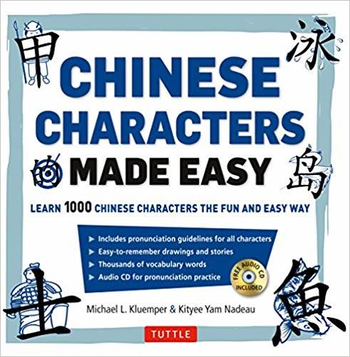 Chinese Characters Made Easy: (HSK Levels 1-3) Learn 1,000 Chinese Characters the Easy Way