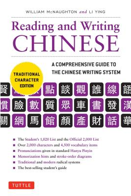 Reading & Writing Chinese Traditional Character