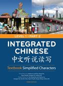 Integrated Chinese Level 1 Part 2 - Textbook (Simplified characters)