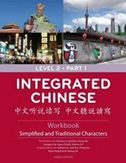 Integrated Chinese Level 2 Part 1 - Workbook (Simplified & Traditional characters)