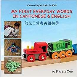 My First Everyday Words in Cantonese and English