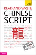 Read and Write Chinese Script - Teach Yourself