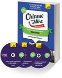 Chinese With Mike: Advanced Beginner to Intermediate Coursebook Seasons 3, 4 & 5