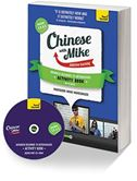 Chinese with Mike: Advanced Beginner to Intermediate Activity Book Seasons 3, 4 & 5