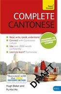 Complete Cantonese: Beginner to Intermediate Course