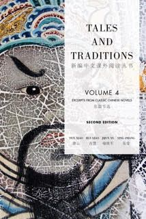 Tales and Traditions vol.4