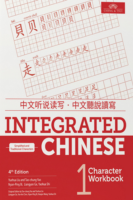 Integrated Chinese Level 1 - Character Workbook (Simplified & traditional characters)