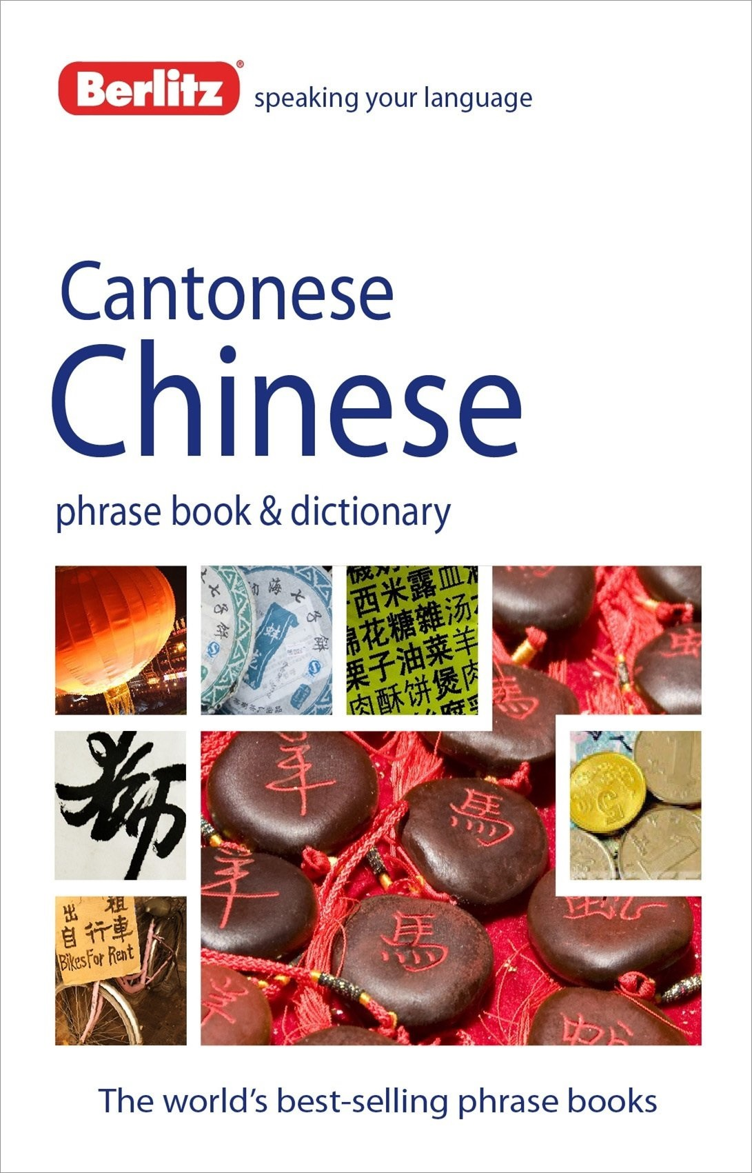 Cantonese Chinese phrase book & dictionary
