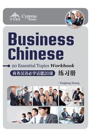 Business Chinese: 20 Essential Topics Workbook