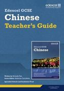 Edexcel GCSE Chinese - Teacher's Guide