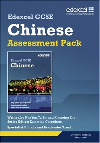 Edexcel GCSE Chinese - Assessment Pack CD-Rom