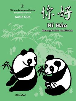 Ni Hao vol.1 - Audio CD pack