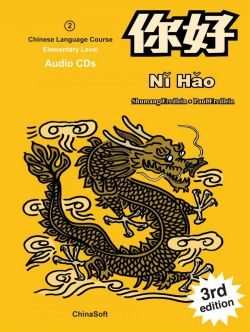 Ni Hao vol.2 - Audio CD pack