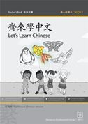 Let's Learn Chinese - Book 1 - Teacher's book (Traditional Chinese)