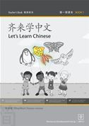 Let's Learn Chinese - Book 1 - Teacher's book (Simplified Chinese)