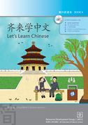 Let's Learn Chinese - Book 4 (Simplified Chinese)