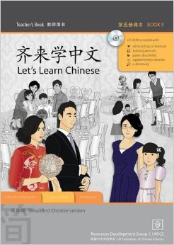 Let's Learn Chinese - Book 5 - Teacher's Book