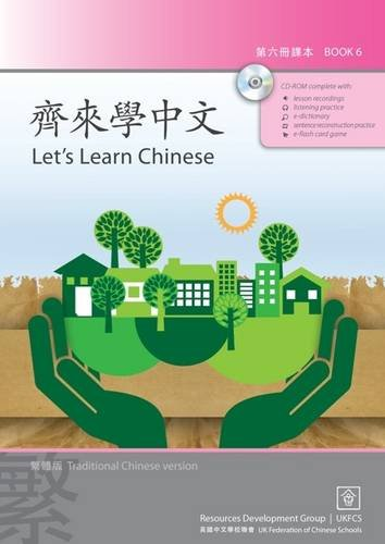 Let's Learn Chinese - Book 6 (Traditional Chinese)