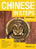 Chinese in Steps vol.2 - Student Book