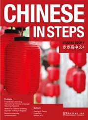 Chinese in Steps vol.4 - Student Book