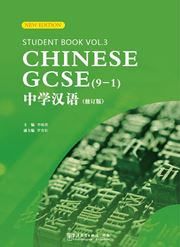 Chinese GCSE (9-1) vol.3 - Student Book