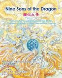 The Nine Sons of the Dragon