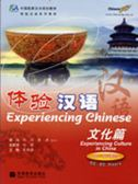 Experiencing Chinese - Experiencing Culture in China - Textbook