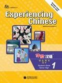 Experiencing Chinese for High School 1A - Student Book