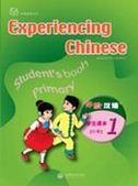 Experiencing Chinese for Elementary School vol.1 - Student Book