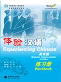 Experiencing Chinese Business Communication in China - Workbook