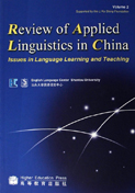 Review of Applied Linguistics in China: Issue in Language Learning and Teaching vol.3