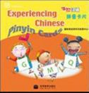 Experiencing Chinese - Pinyin Cards