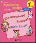 Experiencing Chinese for Elementary School vol.1 - Flash Cards