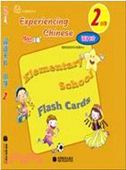 Experiencing Chinese for Elementary School - Flash Cards 2