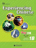 Experiencing Chinese for High School 1B - Workbook