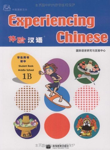 Experiencing Chinese for Middle School 1B - Student Book