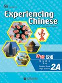 Experiencing Chinese for High School 2A - Student Book