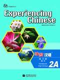 Experiencing Chinese for High School 2A - Workbook