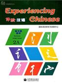 Experiencing Chinese for Middle School 2A - Workbook