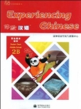 Experiencing Chinese for Middle School 2B - Student's Book