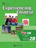 Experiencing Chinese for High School 2B - Student Book