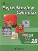 Experiencing Chinese for High School 2B - Workbook
