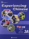 Experiencing Chinese for High School 3A - Workbook