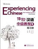 Experiencing Chinese: Intermediate Course vol.1 - Workbook