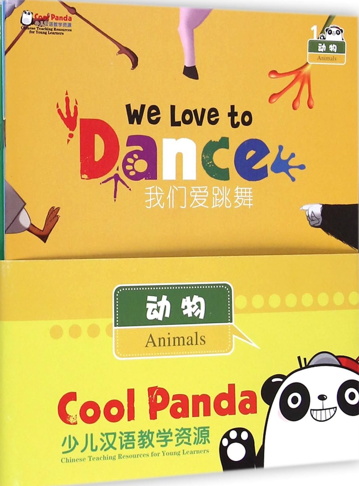 Animals - Cool Panda Chinese Teaching Resources for Young Learners Level 1