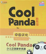 Chinese Culture - Cool Panda Chinese Language Teaching Resources for Young Learners Level 1