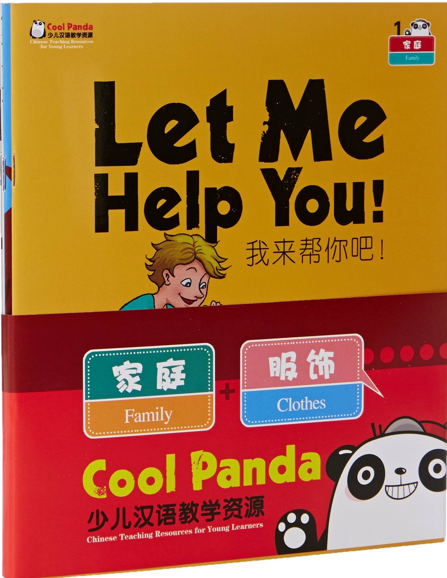 Family and Clothes - Cool Panda Chinese Language Teaching Resources for Young Learners Level 1